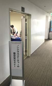 姫路商工会議所503