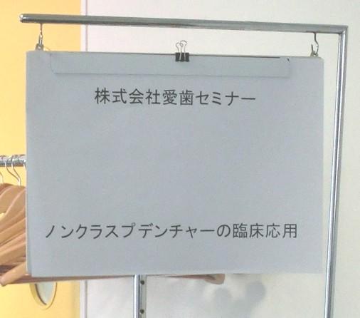 広島RCC文化センター