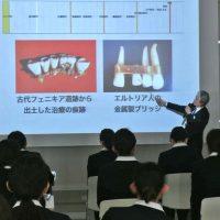 愛歯の見学 熊本歯科衛生士専門学院