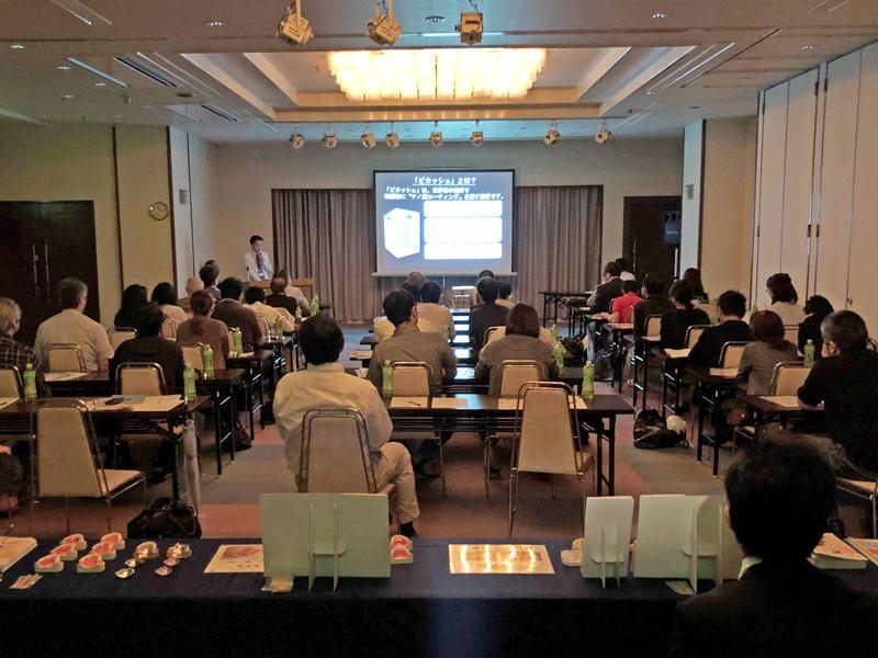 ノンクラスプデンチャーの臨床応用 in 広島YMCA国際文化センター