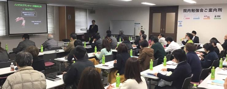 2019年2月3日 宮崎セミナー 49名