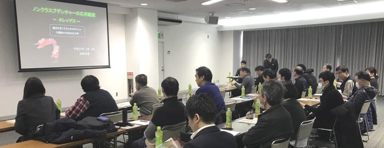 2月23、24日 松山/今治セミナー 44名