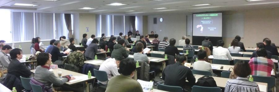 2019年3月10日 神戸セミナー 59名